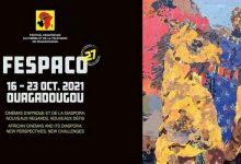 صورة أفلام جزائرية تدخل في منافسة جوائز مهرجان فيسباكو بواغادوغو في طبعته 27