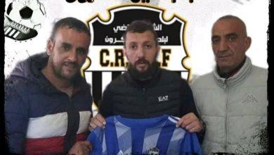 صورة ام البواقي / اللاعب كرايمية أمين يلتحق رسميا ، و يوقع لشباب عين فكرون لكرة القدم.