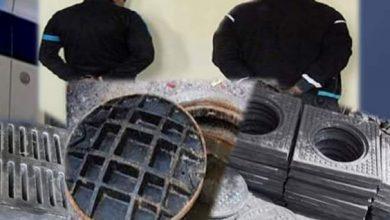 صورة ام البواقي/  فرقة قمع الإجرام (BRB )بأم البواقي توقف شخصين في قضية سرقة أغطية بالوعات الصرف الصحي.