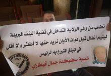 صورة سكيكدة/شبيبة سكيكدة النيابة تلتمس خمس سنوات سجن ضد رئيس الفريق جمال ڨيطاري في قضية الطفلة أنفال ليتيم .