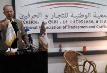 صورة الجمعية الوطنية للتجار والحرفيين تؤيد قرار تحويل سوق السمار الى سوق الخروبة