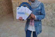 صورة الطارف/ الشرق اليوم تلتقي الاستاذة الشابة حياة قتاتلية صاحبة الاصدارات في التسسير المالي و المحاسبة