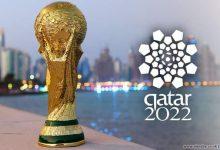 صورة كأس العالم FIFA قطر 2022/ موعد قرعة المباريات الفاصلة لقارتي إفريقيا وأوروبا
