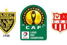 صورة دوري أبطال إفريقيا:(2022/2021): ذهاب الدور التمهيدي الثاني: