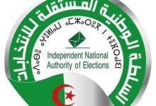 صورة خنشلة / بسبب المادة 184 ، قوائم تسارع الزمن لتعويض 50 مرشحا للمجلس الولائي