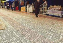صورة باتنة / المعرض السنوي للعسل ومنتجات الخلية بساحة الحرية بباتنة
