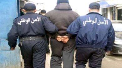 صورة وهران / مقتل عاملة وإصابة 8 آخرين في حريق بقديل
