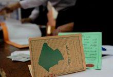 صورة الطارف/ انتخابات 27نوفمبر  تسجل 281قائمة للمجلس البلدي و20خاصة بالمجلس الولائي
