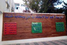 صورة خنشلة / مستشفى الشهيد علي بوسحابة ينتظر إنطلاق أشغال الترميم منذ زمن طويل