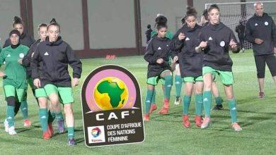 """صورة صفيات كأس إفريقيا للسيدات 2022 بالمغرب/ الجزائر والسودان على ملعب """"بولوغين"""